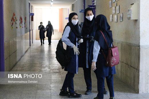 مخالفت ستاد کرونای تهران با بازگشایی حضوری مدارس و دانشگاهها در پاییز