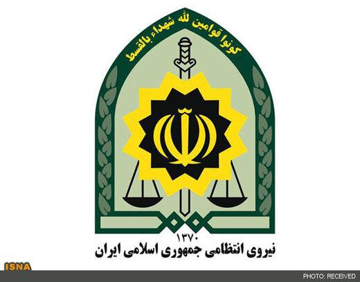 اطلاعیه ناجا در آستانه فرارسیدن ماه محرمالحرام/ توصیههای پلیسی به عزاداران حسینی