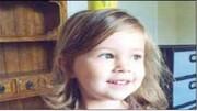 اعتراف مادر به قتل دختر ۴ ساله/ عذاب وجدان قاتل را رها نکرد