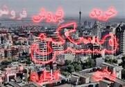 چراغ معاملات ملک در بورس کالا روشن شد