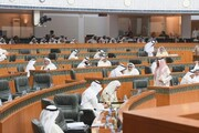 اعتراض شدید مجلس کویت به صلح امارات و اسرائیل