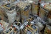 ۶۰۰ سبد غذایی بین خانوادههای زندانیان خراسان جنوبی توزیع میشود