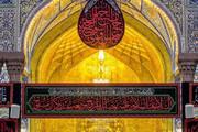 ببینید   تصاویری از نصب کتیبههای عزا در صحن مطهر حضرت امام حسین(ع)