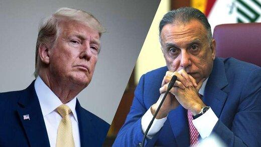 عراق؛ آغاز و پایان ترامپ