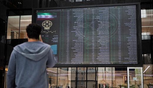 امروز در شورای عالی بورس چه گذشت؟ توصیه رییس سازمان بورس به سهامداران