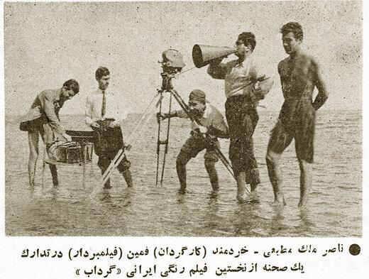 اولین فیلم رنگی تاریخ سینمای ایران