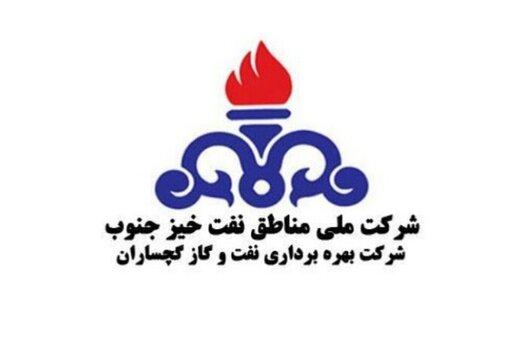 برگزاری جلسه شورای فرهنگی شرکت بهره برداری نفت، گاز گچساران با «محوریت ایام محرم»