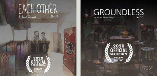 دو فیلم کوتاه ایرانی راهی آمریکا شدند
