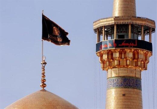 مراسم اذن عزا و اهدای پرچم به هیئات مذهبی در حرم رضوی برگزار میشود