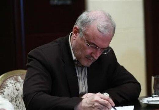 نمکی تاکید کرد: ضرورت نظارت نیروی انتظامی بر حسن اجرای دستورالعملهای ستاد ملی کرونا