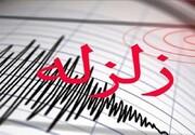 جزییاتی از زلزله بامداد امروز در بوشهر