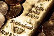سقوط آزاد قیمت طلا