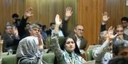 رقبای احتمالی محسن هاشمی برای ریاست شورای شهر