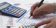 آخرین مهلت ارائه اظهارنامه مالیات مشاغل