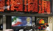 خبر مهم برای بازار سرمایه/افزایش ضریب تعدیل سهام به ۲۰ درصد