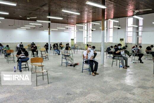 ۲۲ هزار و ۶۰۰ داوطلب چهارمحال و بختیاری در کنکور سراسری رقابت میکنند