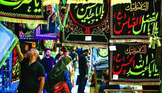 چهره تهران «عاشورایی» میشود