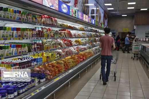 توزیع کالاهای بدون تاریخ مصرف در بازار