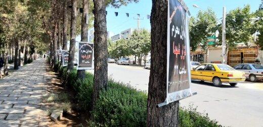 سیاه پوش شدن شهر یاسوج برای استقبال از ماه محرم+تصاویر