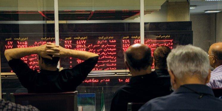 سهامداران در راه بازگشت به حافظ/پیشبینی یک کارشناس از وضعیت بورس