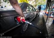 زمان ذخیره بنزین در کارتهای سوخت کاهش یافت؟