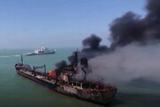 ببینید   برخورد نفتکش با کشتی باری در آب های ساحلی چین