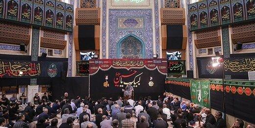 عزاداری در مساجد تهران ممنوع شد