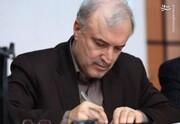 وزیر بهداشت از  محمود کریمی تقدیر کرد