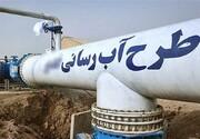 آب شرب شهرستانهای شرق استان مازندران آلوده نیست