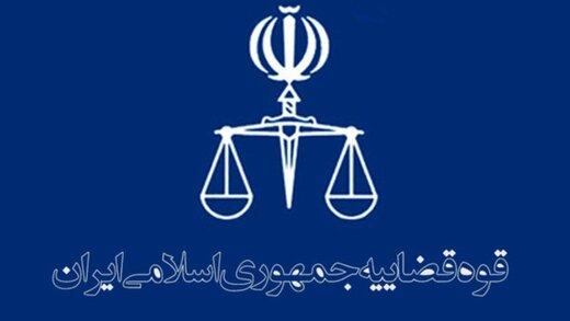 سیف به 10 سال و عراقچی به 8 سال حبس محکوم شدند