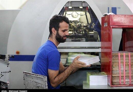فرصت ثبت سفارش کتابهای درسی تا ۱۰ شهریور تمدید شد