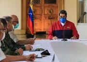 واکنش مادورو به ادعای خرید موشک از ایران