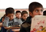 ثبتنام کودکان افغانستانی بدون مدرک در مدارس ایرانی