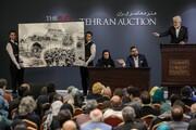 حراج تهران پاییز برگزار میشود