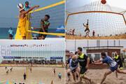 ورزشگاه اختصاصی ورزش های ساحلی جزیره کیش به بهره برداری می رسد
