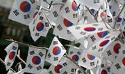 کره جنوبی: ترور دانشمند ایرانی اقدامی مجرمانه است