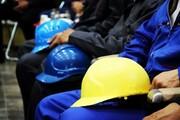 دستمزد ۱۰ درصد رشد کرد/ کارگران در این ۷ ماه چقدر حقوق میگیرند؟