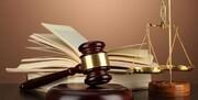 معاون قوه قضاییه به مداخلات سفارتخانههای اروپایی در امور داخلی ایران اعتراض کرد