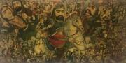 برگزاری نمایشگاه «نقاشی قهوهخانه»/ پردههای مذهبی با مضامین حماسه کربلا