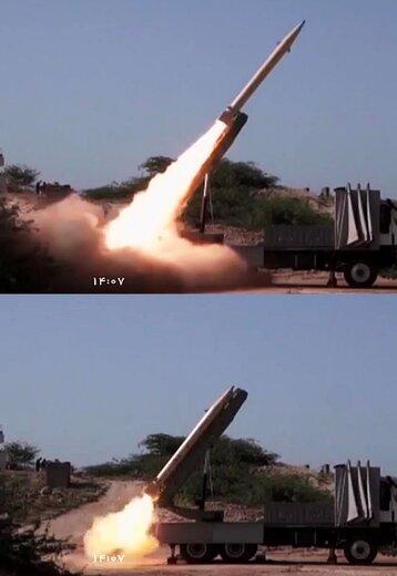 موشک فتح