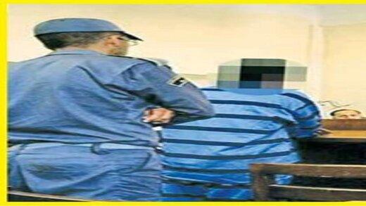 محاکمه داماد به اتهام قتل همسر وسواسی/ بعد از قتل،جنازه اش را بیرون شهر رها کردم