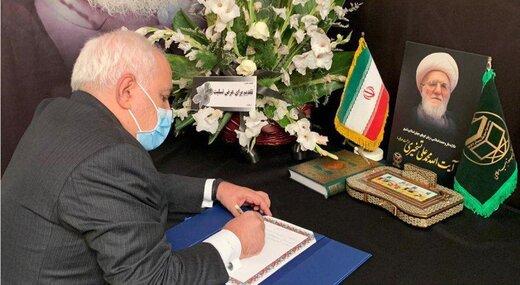 ظریف دفتر یادبود آیتالله تسخیری را امضا کرد