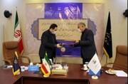 امضای تفاهم نامه نوآوری و تجاری سازی فناوریهای صنایع معدنی در کیش