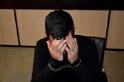 متجاوز به دختران دانشجو در برابر اتهام افساد فیالارض/ 300 تجاوز، فقط 30 شکایت
