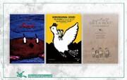 ۲ جایزه بزرگ انیمیشن هیروشیما نصیب کانون شد