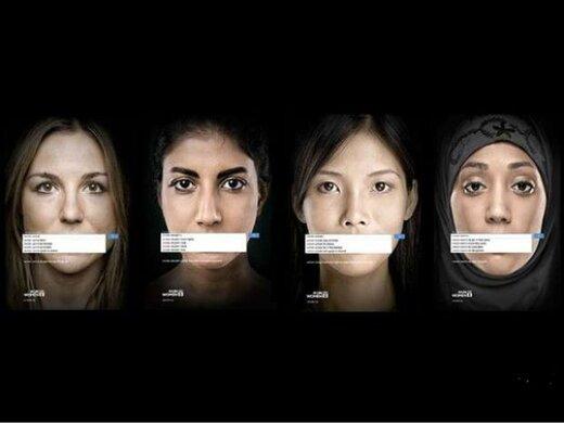 شما نظر دهید/ با توجه به روایتهای آزار جنسی در فضای مجازی، برای مقابله با این آزارها چه راهکاری پیشنهاد میدهید؟