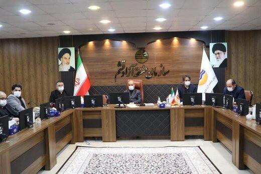 هفدهمین نشست شورای برنامه ریزی و توسعه منطقه آزاد قشم برگزار شد