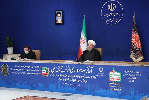 آیین بهره برداری از طرحهای ملی وزارت صمت