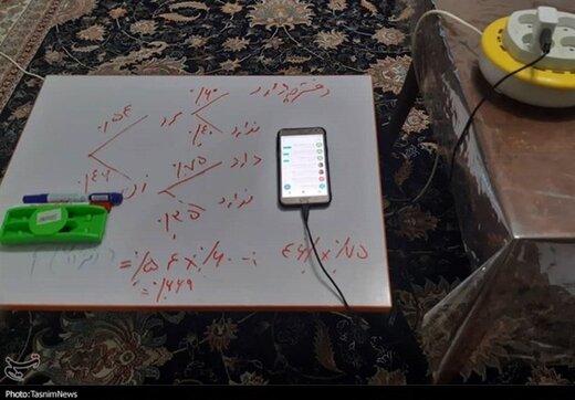 """آغاز تدریس تصویری معلمان از ۱۵ مهر/ اضافه شدن ۲۵ آیتم جدید به """"شاد"""""""