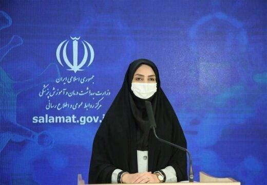 آخرین آمار کرونا در ایران/ فوت ۱۲۵ بیمار/ نزدیک به ۴هزار نفر در وضعیت وخیم